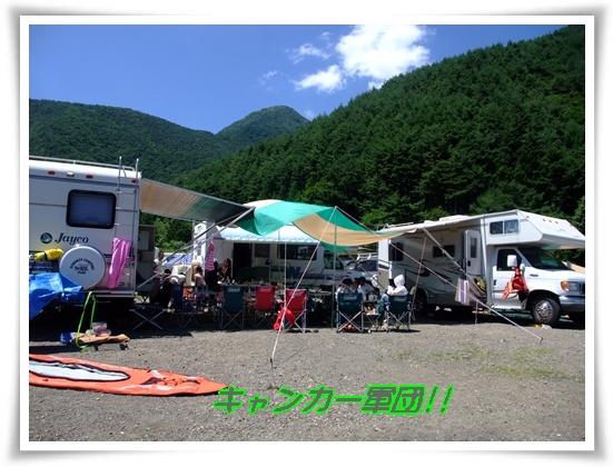 2011_07263sai0772.jpg