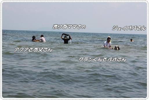 2011_0814biwako0106.jpg