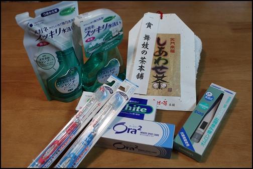 2011_1105keihin0003.jpg