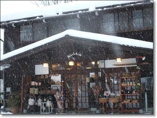 2012_0125takayama20088.jpg