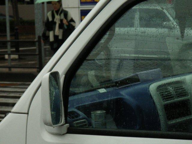 RainyTime121.jpg