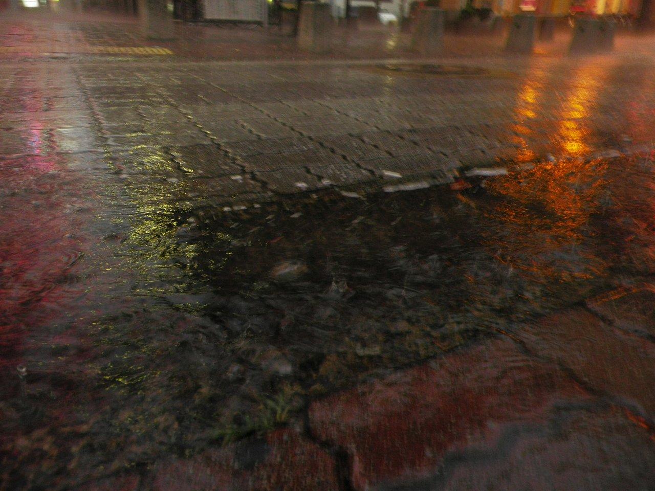 RainyTime122.jpg