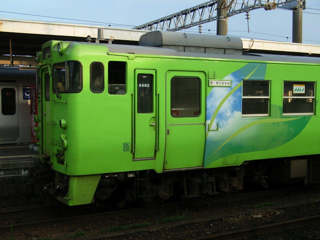 TrainNote16.jpg