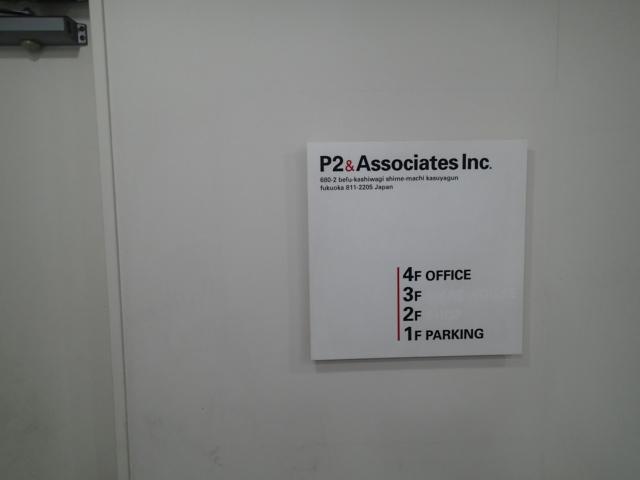 PC110006.jpg