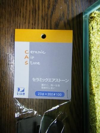 DSCF7601.jpg