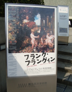 りんご搾り in『フランク・ブラングィン展』