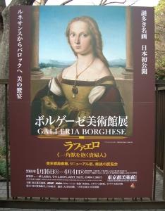 『ボルゲーゼ美術館展』