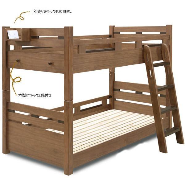 二段ベッド カルミナ おすす ...