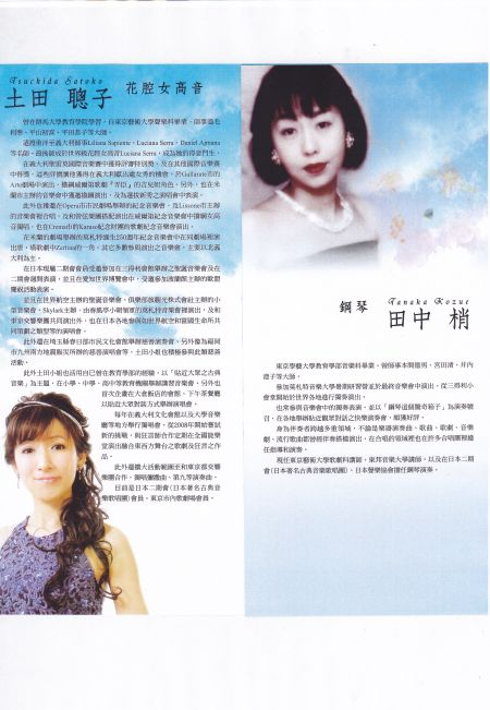 台湾プログラム1IMG
