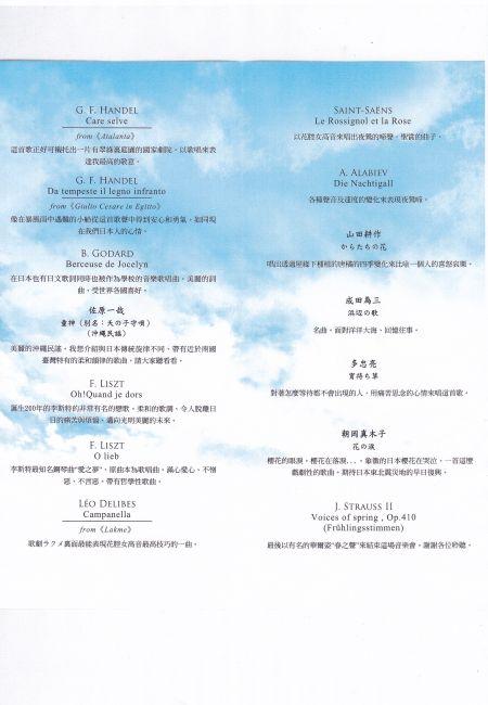 台湾プログラム2IMG