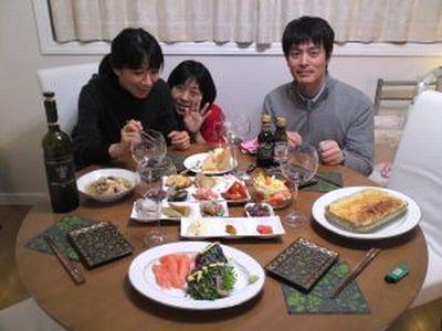 和田邸新年会3人KIMG0004