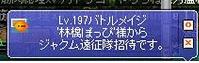 無題 - コピー