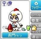 Maple131202_214331.jpg