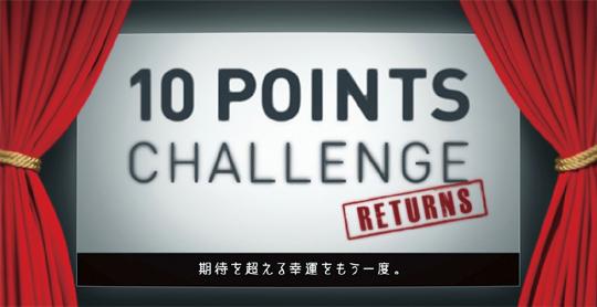 10point000.jpg