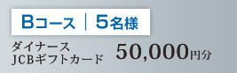 10point007.jpg