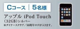 10point008.jpg
