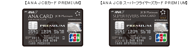 11-ana-jcb0511-1.jpg