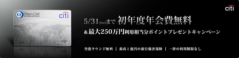 2304081.jpg