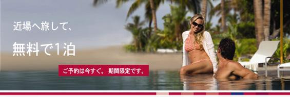 ILO_Summer_lp_jp.jpg