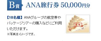 ana_pop_tx007.jpg