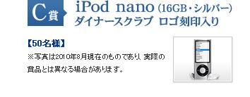 ana_pop_tx008.jpg