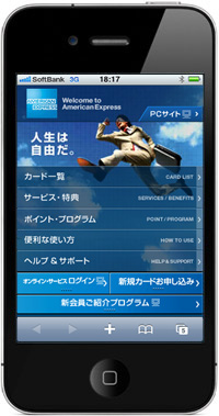 fig_smart_phone.jpg