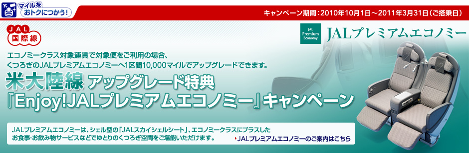 header_jr_ja.jpg
