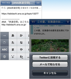 iphone06.jpg