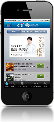 iphone_img_003.jpg