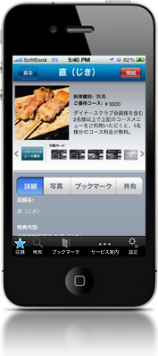 iphone_img_004.jpg