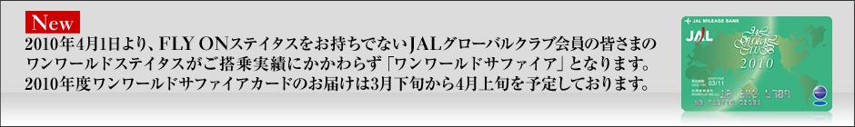 jgc_10_emerald.jpg