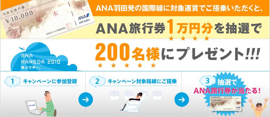 main22092901.jpg