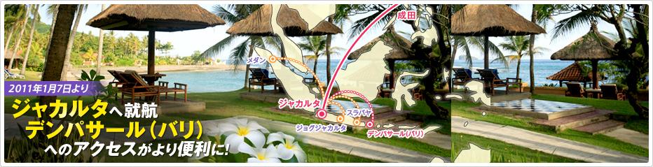 main_area221029.jpg