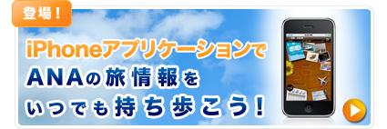 main_info_banner01.jpg