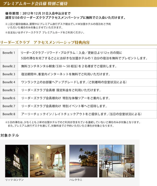 new_120213_08_p02.jpg