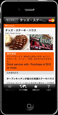use_3_image.jpg