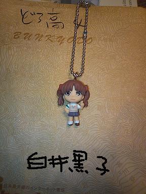 001kuroko.jpg