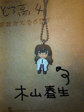 003kiyama.jpg