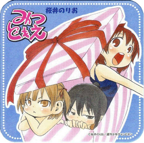 20100711mitsu-coaster.jpg