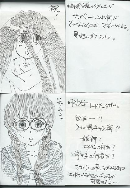 20130404-anime.jpg