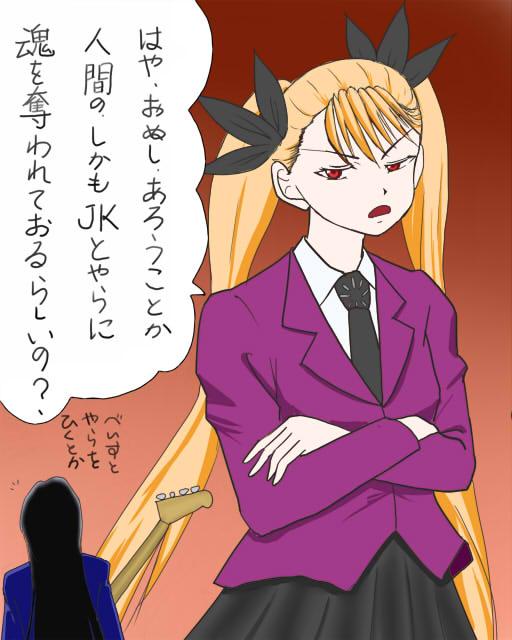 ミナ姫01 はやさん70000