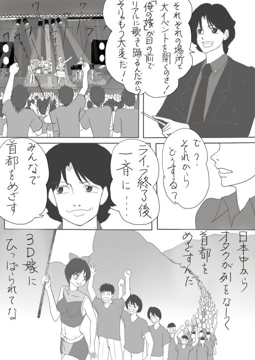 omo10ページ目
