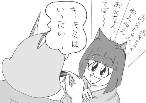 toro002-01.jpg