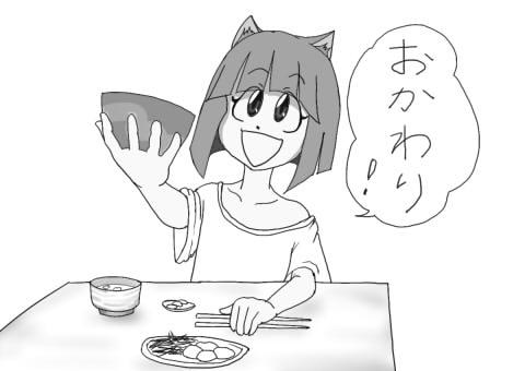 toro003-01.jpg