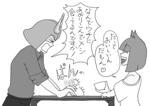 toro003-03.jpg