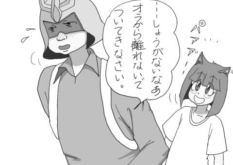 toro005-04.jpg