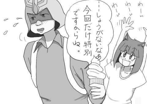 toro006-04.jpg
