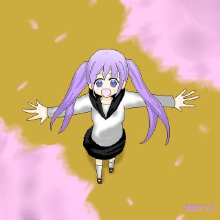 sakusa