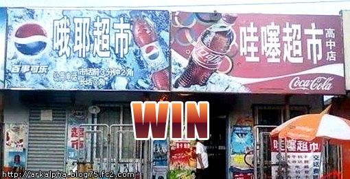 supermarket_name_win.jpg