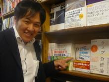 「反応率4.7倍男」のホームページ制作舞台裏日記~東京東銀座・茨城県水戸市